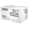 Epson Onderhoudscassette LFP desktop - C13S210057